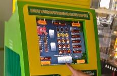 Прокуратура игровые автоматы калининский район спб администратор в парикмахерских, без опыта работы, район, люберцы выхино, казино