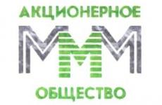 ЦФО, Москва