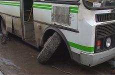 Прокуратура Приморского района добилась возбуждения уголовного дела об оказании услуг, не отвечающих требованиям безопасности пассажиров