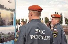 , МЧС РФ