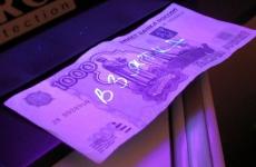 В Санкт-Петербурге вынесен приговор по уголовному делу коррупционной направленности