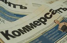 Касперская опровергла приписанное ей заявление о дешифровке трафика