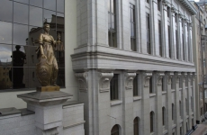 По заявлению Сыктывкарского транспортного прокурора суд признал запрещенной информацию в сети Интернет о распространении экстремистских материалов