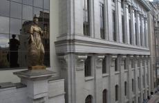 О реализации конституционного права на защиту чести и доброго имени