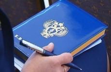 Старорусская межрайонная прокуратура признала законным возбуждение уголовного дела по факту мошенничества