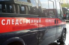 ЦФО, Брянская область