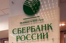 «Ъ» узнал о новой утечке персональных данных клиентов Сбербанка