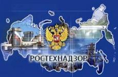 СФО, Омская область
