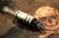 Прокуратурой города Кандалакши поддержано государственное обвинение в отношении лица, незаконно перевозившего наркотики