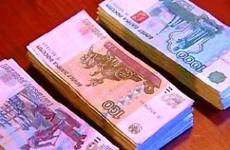 В Волоте по материалам проверки прокуратуры возбуждено уголовное дело по факту мошенничества при начислении отпускных выплат