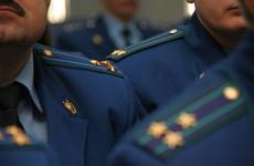 В прокуратуре Мурманской области состоялось координационное совещание руководителей правоохранительных органов