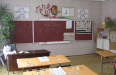Прокуратурой Ловозерского района выявлены нарушения законодательства в Ловозерской средней общеобразовательной школе