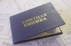 СФО, Новосибирская область