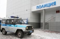 Новокузнецкие полицейские разыскивают псевдобанкира, который похитил у местной жительницы 240 000 рублей