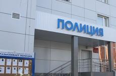 СЗФО, Мурманская область