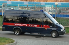 СФО, Транспортная прокуратура (ЗС)