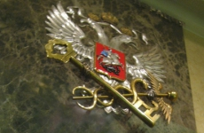 СЗФО, Республика Карелия