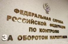 Морской спецназ РФ получил бронежилеты-амфибии