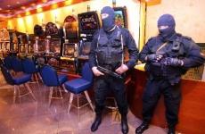 Вцелях пресечения проведения и организации незаконных азартных игр организована работа телефонной «горячей линии»