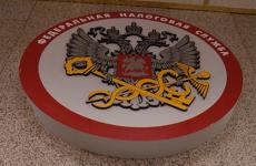 Налоговую и бухгалтерскую отчетность можно подавать через официальный сайт ФНС России до 01.07.2019