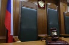 Житель Североморска предстанет перед судом в связи с дачей ложных показаний