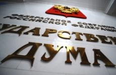 Встречи депутатов с избирателями в форме публичного мероприятия должны проводиться в соответствии с законодательством РФ  о митингах