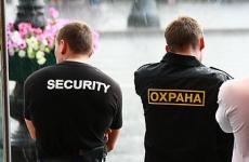 Котласская транспортная прокуратура выявила нарушения в деятельности охранных предприятий