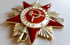 УФО, Тюменская область