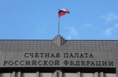 Инспекторы Счетной палаты РФ больше не будут составлять протоколы по ряду административных правонарушений в сфере государственных закупок