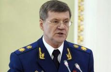 В Генеральной прокуратуре РФ состоялась встреча с представителями Amnesty International в Европе и Центральной Азии