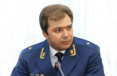 ДФО, Приморский край