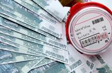 Киришской городской прокуратурой проведена проверка соблюдения лицензионного законодательства управляющими организациями района