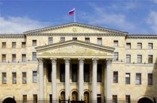 Генеральной прокуратурой РФ приняты меры в связи с волокитой, допущенной при расследовании уголовного дела