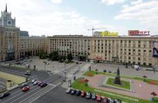 В Москве в выходные ограничат движение из-за ряда мероприятий