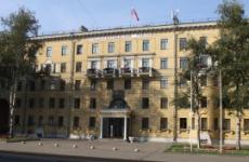 Заместитель прокурора Санкт-Петербурга Дмитрий Харченков  проведет прием жителей Красногвардейского района