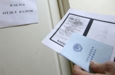 Псковская транспортная прокуратура приняла меры к устранению нарушений законодательства о противодействии коррупции