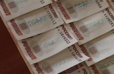 На Дальнем Востоке мэр подозревается в получении взятки
