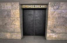 «Елизаровскую» закрыли на капитальный ремонт