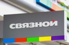 Суд василеостровский района санкт-петербурга официальный сайт
