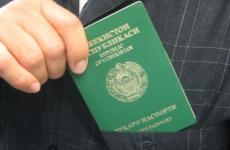 В Новгородском районе местный житель осужден за фиктивную постановку на учет иностранных граждан