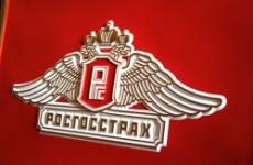 """Глава финансовой группы """"Открытие"""" стал председателем Совета директоров """"Росгосстраха"""""""