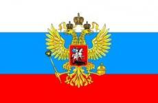 Внесены изменения в статью 7 Федерального конституционного закона «О Государственном гербе Российской Федерации»