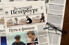 Прокуратура проводит проверку по фактам протечек крыши в доме на Чкаловском пр.