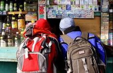 Прокуратура Терского района провела беседу на родительском собрании в колледже на тему «Ответственность за распространение снюса»