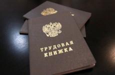 Волховстроевская транспортная прокуратура приняла меры к устранению нарушений трудового законодательства