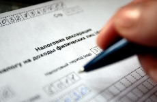 Госслужащие будут обязаны представлять сведения о недвижимом имуществе, транспортных средствах и ценных бумагах, отчужденных в течение отчетного периода в результате безвозмездной сделки