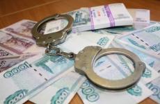 В результате действий следственных органов в бюджет РФ возмещен ущерб на сумму около одного миллиона рублей