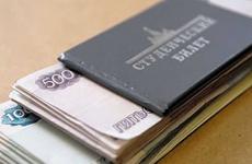 В Ленинградской области прокуратура защитила права учащихся образовательного учреждения на получение стипендии
