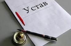 Положение о порядке реализации правотворческой инициативы граждан в Новосельском сельском поселении