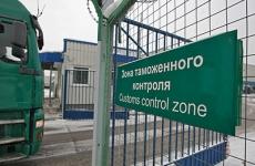 Северо-Западной транспортной прокуратурой проанализировано состояние преступности в таможенной сфере
